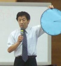 Hosomizu0792