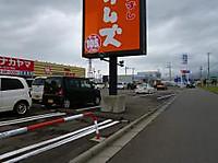 Nakayamap1020121_convert